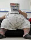 中国第一胖子梁用