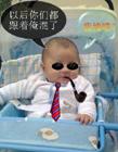 小孩搞笑QQ表情