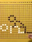 围棋的搞笑图片