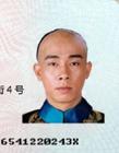 那些霸气十足的身份证图片