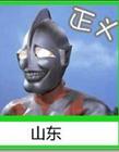 搞笑中国省市动漫图片