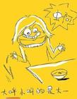 搞笑女生大学四年变化漫画