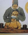 中国古代酷刑图片