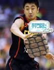 中国男篮恶搞图片