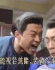 马景涛咆哮帝