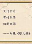 最浪漫的诗词