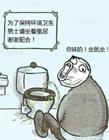 暴走漫画合集下载