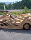 玩家自制木制超级跑车