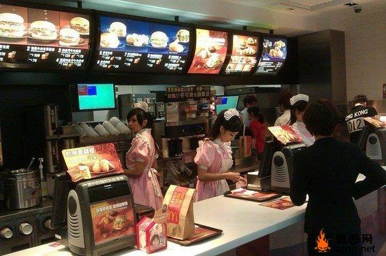 台湾麦当劳女仆装