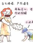 女人对付风流老公的七种态度