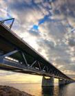 厄勒海峡大桥
