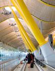 最时髦的16座飞机场