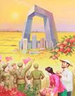 朝鲜画家笔下的中国