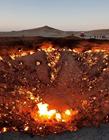 中亚沙漠大火40年不灭