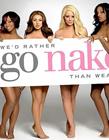 女星全裸拍摄公益广告声援保护动物