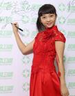 林妙可蕾丝红裙录旅游卫视春晚