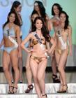 日本环球小姐选美大赛