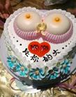 恶搞生日蛋糕