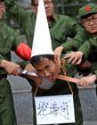 黑龙江大学生拍文革批斗毕业照