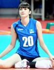 哈萨克斯坦女排20号长腿美女Altynbekova Sabina