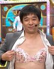 日本推出首款男士胸罩
