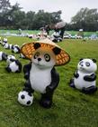 大熊猫军团来到中国杭州西湖大草坪