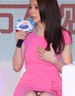 徐若�u粉色裙子走光露底裤亮相《中国梦之声》发布会