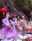 温州6名美女在山谷盘丝洞穿古装办生日派对