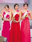 2014亚洲小姐冠军,亚洲小姐2014总决赛