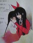 韩国课本的唯美涂鸦,语文课本上的涂鸦