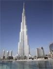迪拜塔图片,迪拜塔有多高