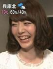 花泽香菜表情,兵库北是什么意思,花泽香菜黑历史