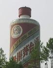 蒲京pj258com