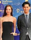 第五届北京国际电影节红毯