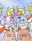 股市搞笑动态图片,中国股市gif
