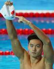 宁泽涛100米自由泳夺冠