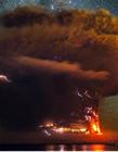 智利火山爆发