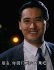 TVB表情包 tvb电视剧表情