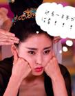 太子妃升职记QQ表情包
