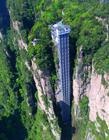 张家界百龙天梯图片 航拍世界最高户外观光电梯
