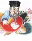 北宋第一吃货苏东坡