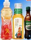 中国最难喝的饮料 最难喝的饮料top5