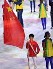 里约奥运会闭幕式 丁宁任闭幕式旗手