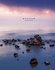 青海湖风景图片
