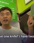 华裔老板被抢亮双刀图片