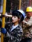 工地上漂亮的女人 工地上打工的年轻女人