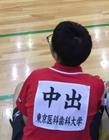 日本的奇葩姓氏 日本最搞笑的姓