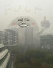 恶搞北京雾霾