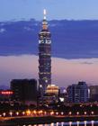 台北101大楼图片 台北101大楼在哪里 台北101大楼多少层