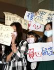 台湾复兴航空解散停飞